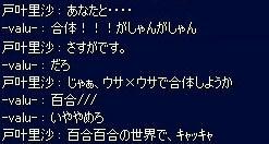 20120707_10.jpg