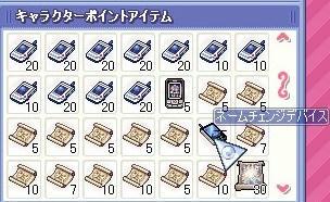 20120716_01.jpg