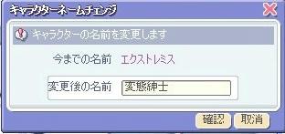 20120716_03.jpg