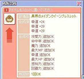 20120716_07.jpg