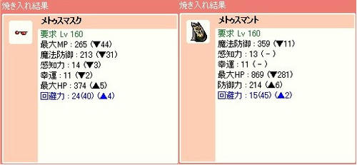 20120716_08.jpg