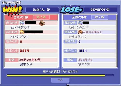 20120717_02.jpg