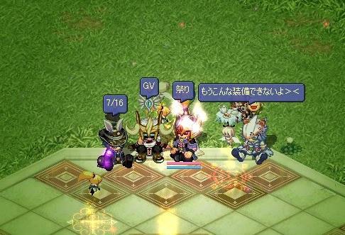 20120717_08.jpg