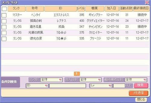 20120717_12.jpg