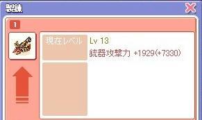 20130501_07.jpg