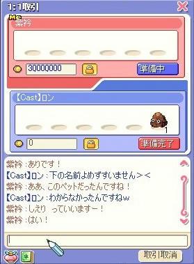 20130501_09.jpg