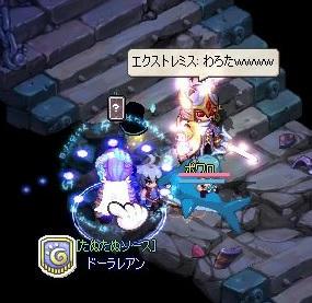 20130501_08.jpg