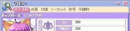 20130501_17.jpg