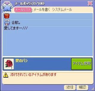 20130502_01.jpg