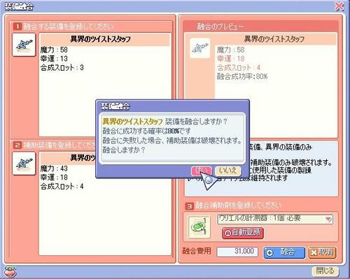 20130502_04.jpg