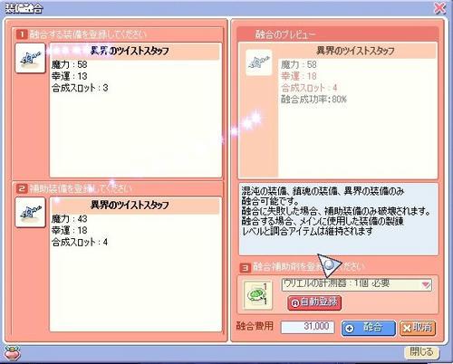 20130502_05.jpg