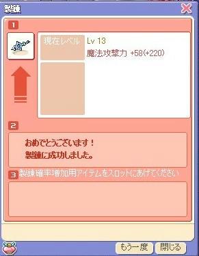 20130502_08.jpg