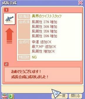 20130502_09.jpg
