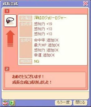 20130508_06.jpg