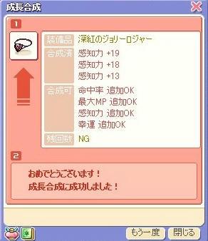 20130508_07.jpg