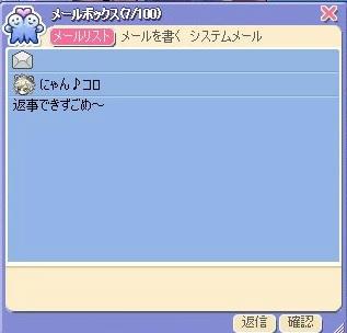 20130508_11.jpg
