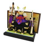 samurai-helmet_thl.jpg