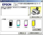 pxv630_alert.jpg