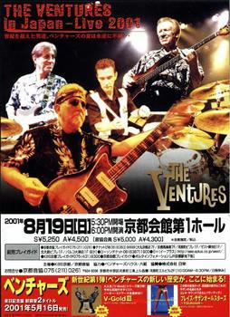 poster_2001.jpg