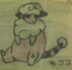 Mococo-kaikurame