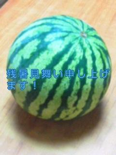 Zansyomimai-Suika