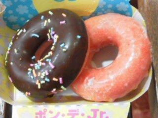 ポン・デ・Jr.桜チョコ&桜ハニー