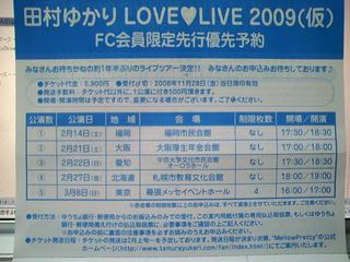 PICT0085.JPG