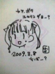 b79a56cc.jpeg