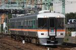 20081104fujikawa.JPG