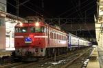 2012_0407_1.JPG