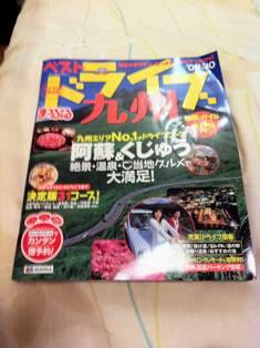 blog120702.jpg