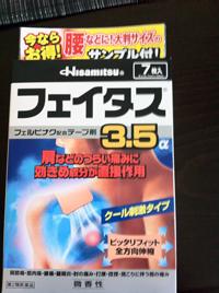 blog130226.jpg