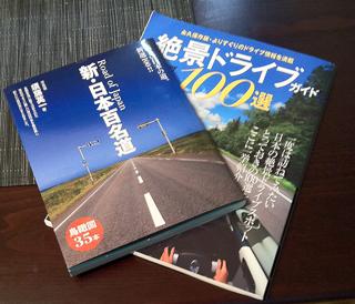 blog_130513hyaku.jpg
