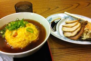 blog_130812.jpg