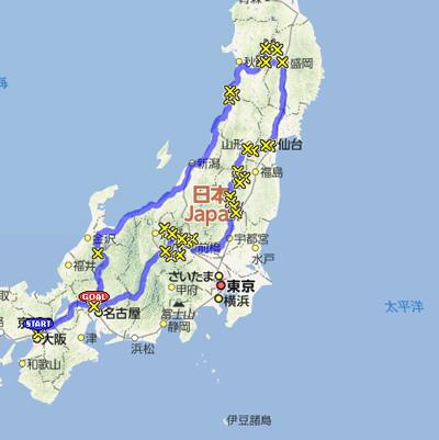 blog_130818.jpg