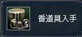 c91b9431.png
