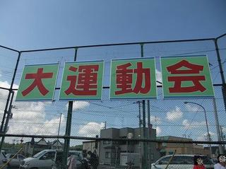 2010_06060189.JPG