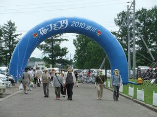 2010_06090117.JPG
