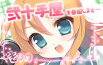 oreimo_kokuti.jpg