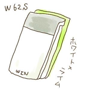 20100618-b.jpg