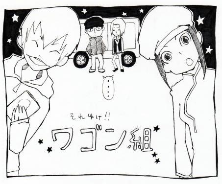 20110615-01.JPG
