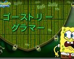 spongebob062.jpg