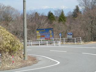DSCN3347.JPG