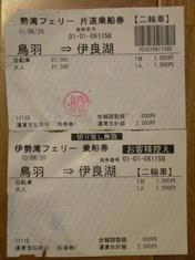 DSCN6301.JPG