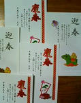 年賀状の印刷