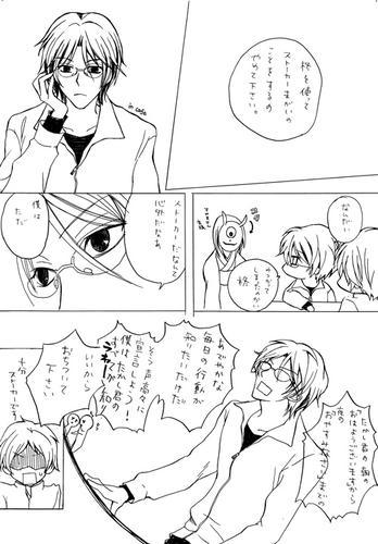 natume-manga1.jpg