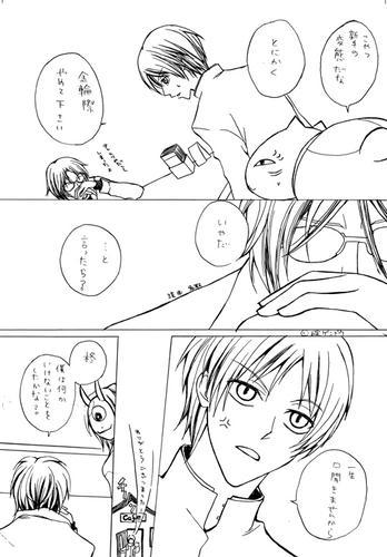 natume-manga2.jpg