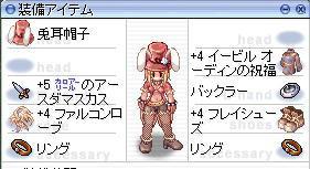 1_18_rog_soubi.JPG