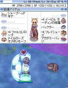 1_18_pri_haizoro.JPG