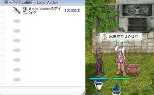1_25_pare_kankan.JPG